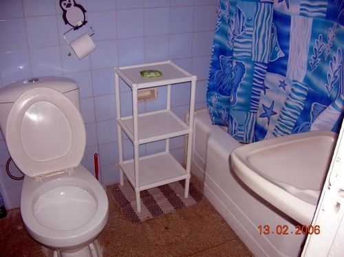 'Bathroom' Casas particulares are an alternative to hotels in Cuba.